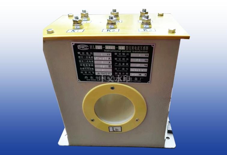 HL1-400-0.2电流互感器