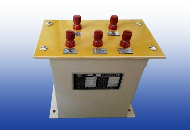 HJ1-0.05电压互感器